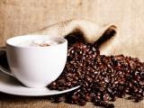 Életveszélyes a kávé